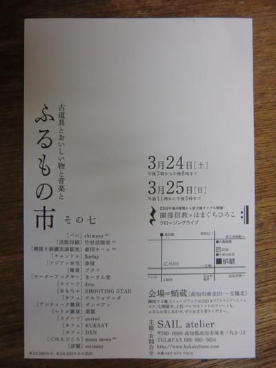 24239_004