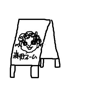 Cocolog_oekaki_2011_01_26_23_53